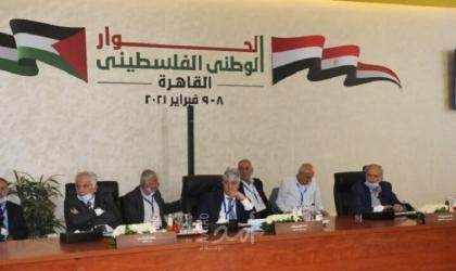 """مصر تعلن تأجيل الحوار الفلسطيني الى """"أجل غير مسمى"""""""