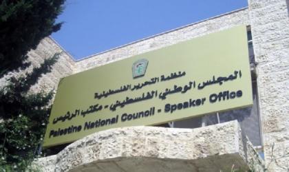اللجنة السياسية بالمجلس الوطني: ضرورة متابعة القضايا أمام الجنائية الدولية