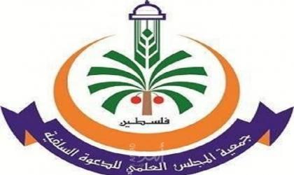 رئيس جمعية المجلس العلمي يعزي بضحايا حادث على طريق مدينة 6 أكتوبر