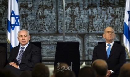 أولمرت: نتنياهو مستعد لبيع أمن إسرائيل مقابل مصالح سياسية وشخصية