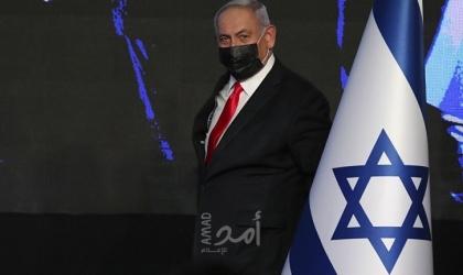 نتنياهو: العملية العسكرية على قطاع غزة ستستمر لأيام - فيديو