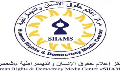 شمس: المحاكم الفلسطينية في قطاع غزة ترفع وتيرة انتهاكاتها لحقوق الإنسان