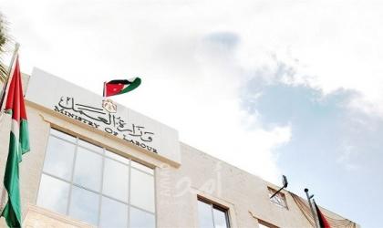 رام الله: وزارة العمل تدعو لدعم استراتيجية التشغيل
