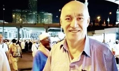 رحيل اللواء المتقاعد جمال عبدالوهاب محمد الكتري (أبو العبد) (1958م – 2021م)
