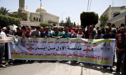 """غزة: مئات العمال يتظاهرون أمام """"وزارة العمل"""" رفضا لتأجيل الانتخابات- صور"""