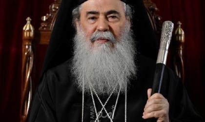 """البطريرك """"ثيوفيلوس الثالث"""" يدين العنف ويؤكد على الحق الحصري للمسلمين في الحرم القدسي"""