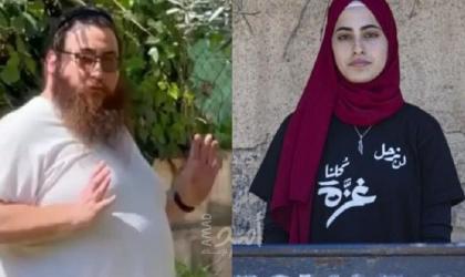 """الإفراج عن الناشطة المقدسية """"منى الكرد"""" بكفالة وشرط!"""