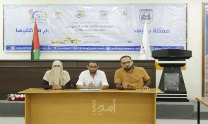 """غزة: شباب الأمة ينفذ لقاء """"العمل التطوعي ودوره في تشكيل الشخصية القيادية الشبابية"""""""