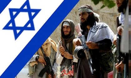 ج.بوست تكشف أسرار حيازة طالبان على أسلحة إسرائيلية متطورة في أفغانستان!