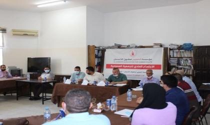 الضمير تعقد اجتماعها السنوي العادي لأعضاء الجمعية العمومية
