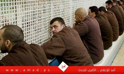 هيئة الأسرى: خطوات تصعيدية للأسرى في السجون خلال الأيام المقبلة