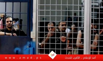 هيئة الأسرى تُطالب بفرض جهود دولية لإطلاق سراح أسرى الدفعة الرابعة