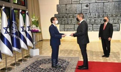 """السفير البحريني للرئيس الإسرائيلي :""""السلام هو خيار استراتيجي للمملكة"""""""
