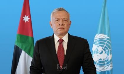 العاهل الأردني يٌوكّد ضرورة وقف الإجراءات الإسرائيلية أحادية الجانب