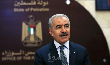 رافضاً القرار الإسرائيلي ضد 6 منظمات فلسطينية..اشتية: مس خطير بالقانون الدولي