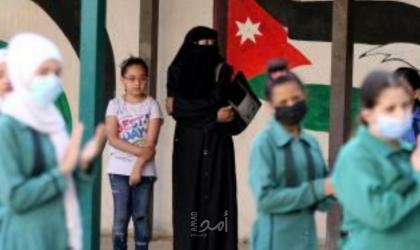 """تعليق دوام المدارس في الأردن بسبب """"شيغيلا"""" وسط ارتفاع حالات التسمم بالجرثومة"""