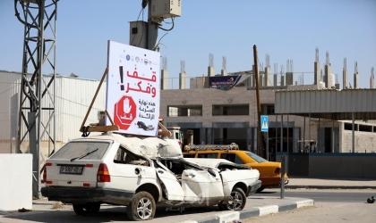 مرور غزة: (4) إصابات في 8 حوادث سير خلال 24 ساعة بالقطاع