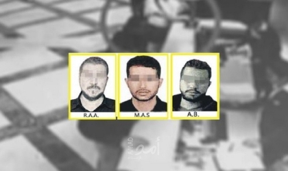 """قناة عبرية: """"لا دليل على وجود إسرائيليين من بين المعتقلين"""" في تركيا"""