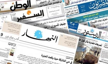 عناوين الصحف العربية في الشأن الفلسطيني 14/6/2021