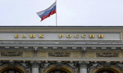 البنك المركزي الروسي يسك عملات نقدية تذكارية بمناسبة قمة روسية إفريقية