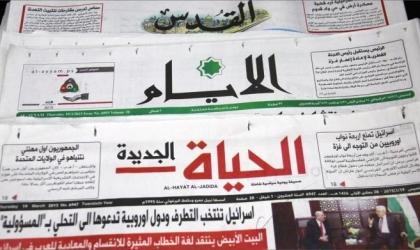 عناوين الصحف الفلسطينية 14/6/2021