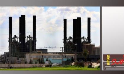 تنويه صادر عن شركة كهرباء قطاع غزة