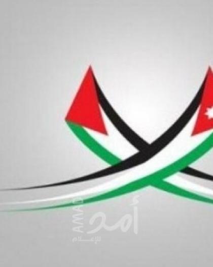 الأردن يدين محاولات إسرائيل اللاشرعية لإخراج المقدسيين من منازلهم وأراضيهم