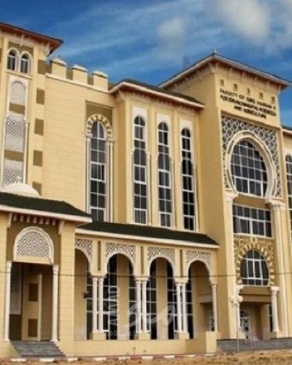 جامعة الأزهر تعلق التعليم الوجاهي لطلبة الدراسات العليا