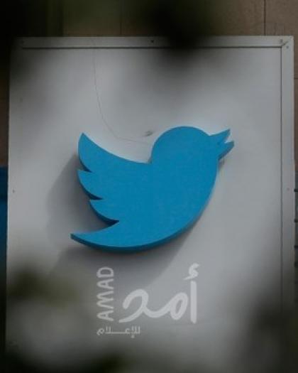"""مركز يستنطر إصرار """"تويتر"""" على إغلاق عشرات الحسابات الفلسطينية"""