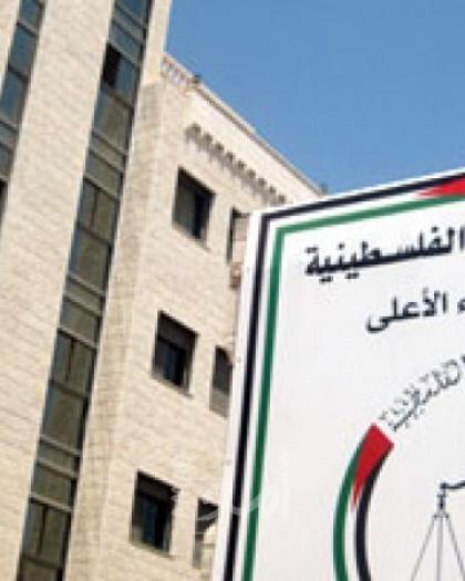نقابة المحامين: اعتصام مركزي وتعليق العمل أمام المحاكم في محافظات الضفة