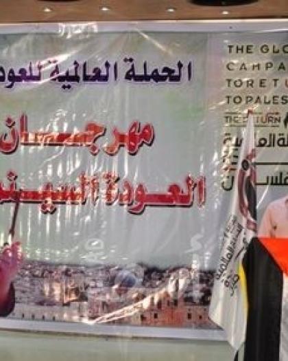 غزة: تأجيل انعقاد مهرجان العودة السينمائى