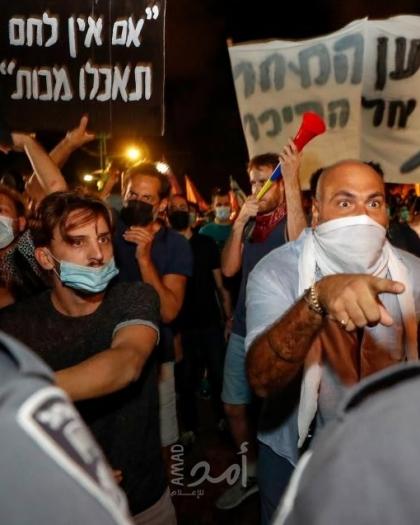 للأسبوع الـ33 على التوالي استمرار الاحتجاجات في إسرائيل ضد نتنياهو - فيديو