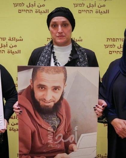 الجريح مصطفى حامد من المستشفى الى مظاهرة الامهات ضد العنف في تل أبيب