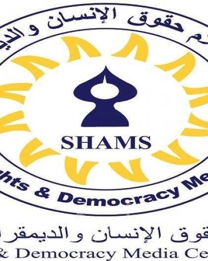 """""""شمس"""" يصدر تقريره حول انتهاكات قوات الاحتلال خلال شهر """"أغسطس"""""""