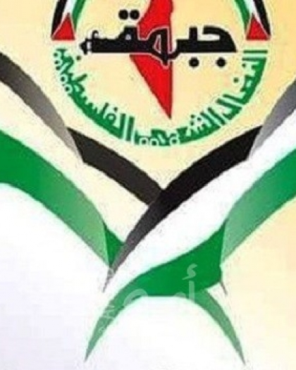 النضال الشعبي تنعى الرفيق محمد البربراوي (جمال كفاح )