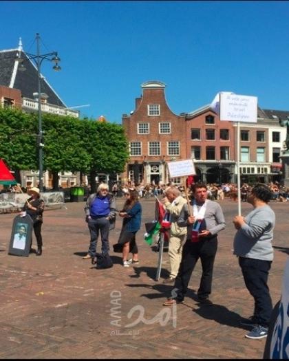 وقفة جماهيرية في فيينا وهولندا وألمانيا دعما للشعب الفلسطيني