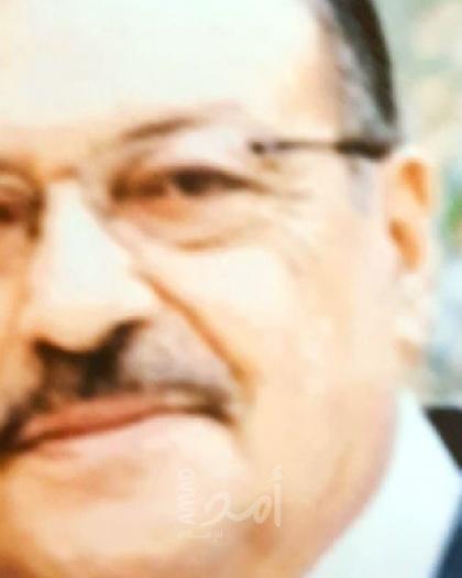 """ذكرى رحيل """"فؤاد يعقوب رفيدي"""""""