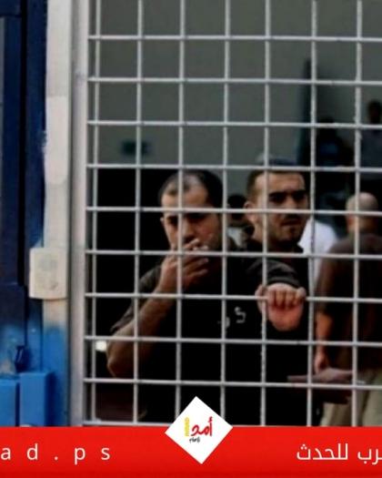 """الهيئة العليا لـ""""أسرى الجهاد"""" تكشف نتائج إضرابها عن الطعام داخل سجون الاحتلال"""