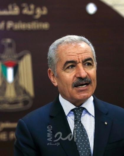 اشتية يرحب بتصويت الاتحاد الأوروبي لمواصلة تقديم المساعدات لشعب فلسطين