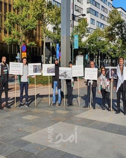 مجموعة العمل الفلسطيني تنظم وقفة احتجاجية أمام مؤتمر مواجهة معاداة السامية في السويد