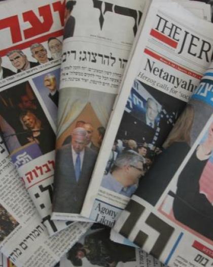 عناوين الصحف الإسرائيلية 5/3/2021