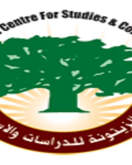 مركز الزيتونة يصدر ورقة علمية حول مسار التطبيع بين المملكة المغربية وإسرائيل