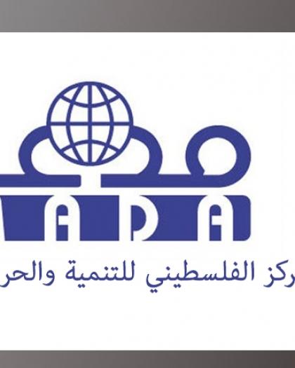 """مدى: (8) انتهاكات ضد الحريات الاعلامية في فلسطين خلال """"أبريل"""""""