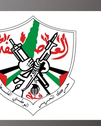 """""""فتح"""" تكشف حقيقة قرار حل أقاليم قطاع غزة"""